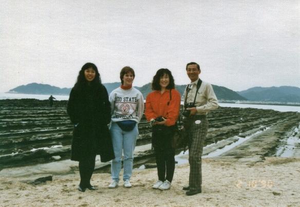 Mr. Fukumura with me and a couple friends, on a trip to Aoshima Island on Kyushu (Feb. 1990)
