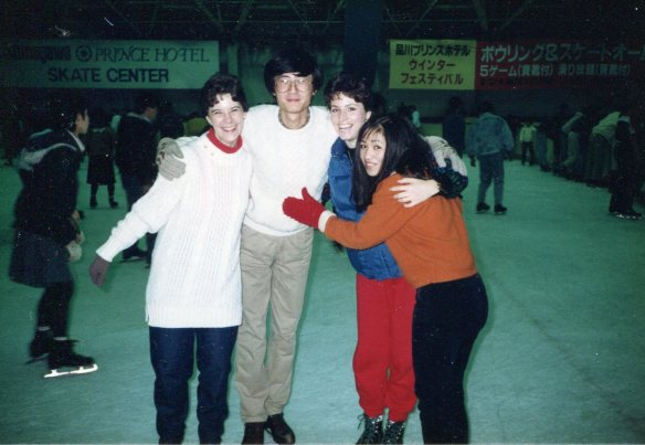 Ice skating with friends in Tokyo, in early 1988.
