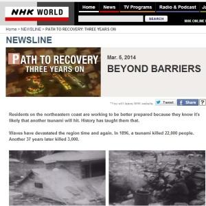 NHK screenshot 2